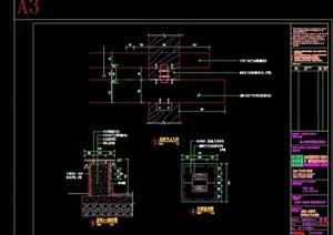 详细青石板路铺装设计cad平剖面图