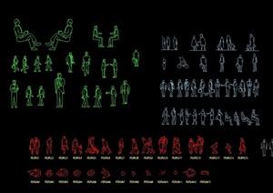多个详细的完整人物素材设计cad图例