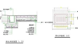 详细的完整排水井素材cad施工图