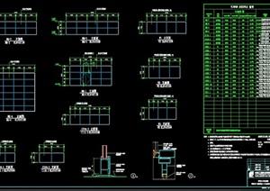 30個詳細建筑節點cad圖紙