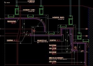 18個建筑節點cad深化圖