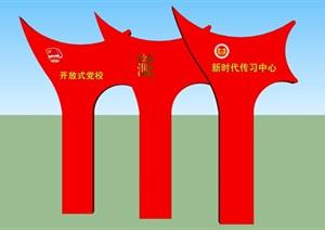 红色党建宣传栏 党建雕塑 党建铁艺 党建模型 党建文化 景观小品4
