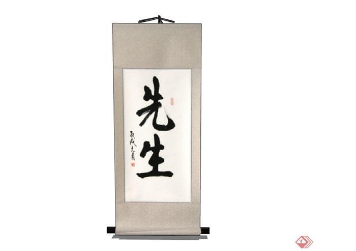 室內詳細的裝飾品、裝飾畫素材設計su模型