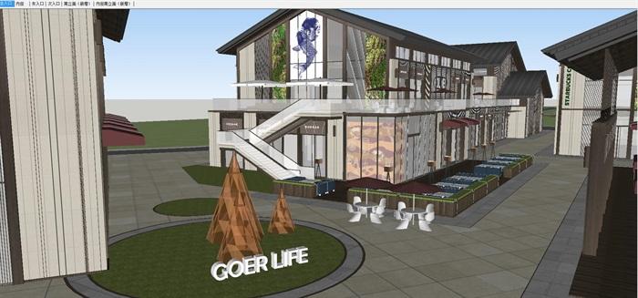 新中式商业街建筑与景观方案SU模型(1)