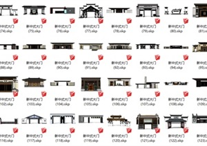 124個新中式大門景觀出入口合集