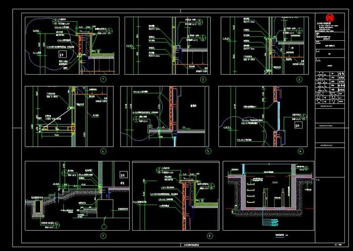 某商贸城建筑施工图(4)