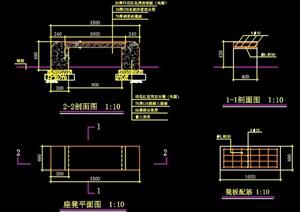 完整的详细坐凳素材cad施工图