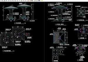 组合亭子园林节点素材设计cad施工图