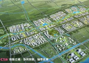 郑东新区白沙组团科学大道科学谷概念性城市设计方案高清文本