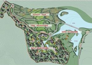 雁鸣谷国际养老示范基地规划设计方案高清文本