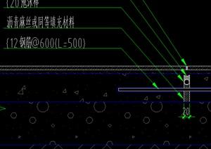 伸缩缝 x铺装广场 x做法详图 x立面 x剖面 x通用做法 x铺装详图 x铺装做法详图 x广场铺装