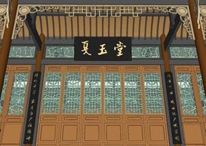 西蜀古建夏玉堂SU(草图大师)模型