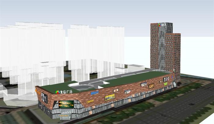 现代风格龙信广场SU模型(6)