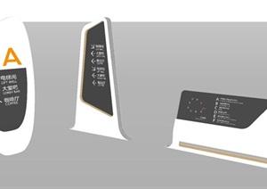 一組商場現代指示牌SU(草圖大師)模型
