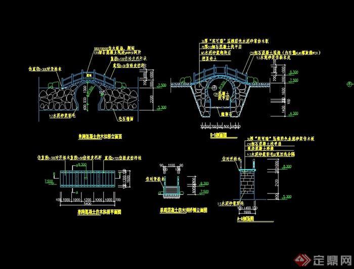 古典中式2單跨混凝土仿木拱橋cad施工圖