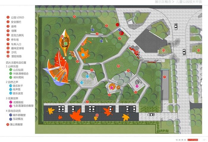 蘇南萬科吳江新港天城公園里(示范區)景觀設計整套CAD施工圖(附PDF方案高清文本+實景圖片)(3)