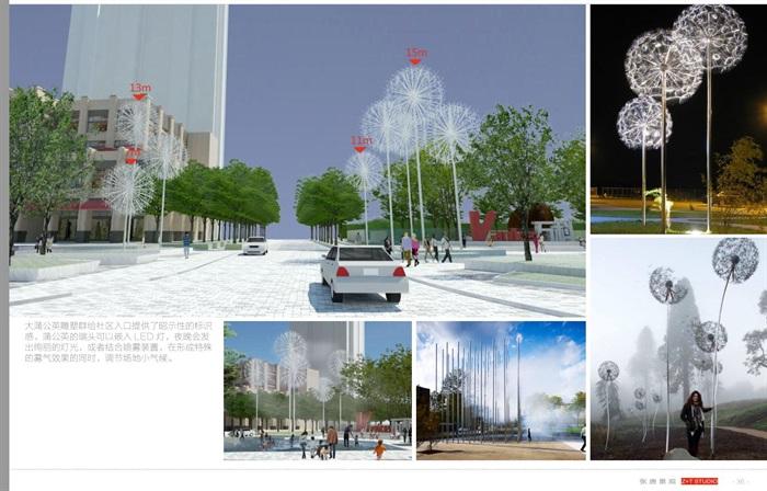 蘇南萬科吳江新港天城公園里(示范區)景觀設計整套CAD施工圖(附PDF方案高清文本+實景圖片)(7)