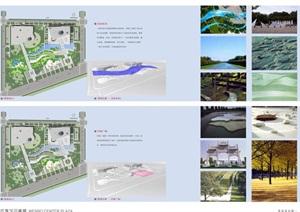 山东省博物馆新馆建筑与广场景观设计方案JPG高清文本