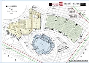 宿迁市江苏运河文化城运河国际会议中心体育会展中心建筑设计方案