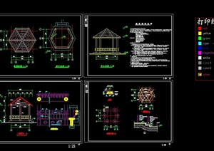 详细的现代六角亭素材cad施工图