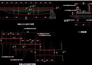 独特混凝土仿木曲桥完整设计cad施工图