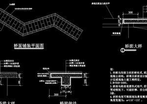 独特详细的石曲桥设计cad施工图