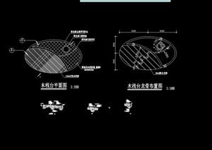 木栈台详细设计cad施工图