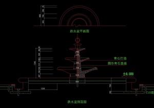 详细的跌水水盆设计cad方案