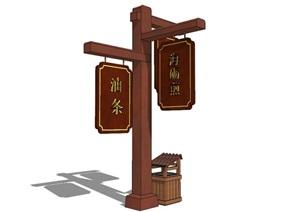 精品古典中式广告牌、引导牌、指示牌SU(草图大师)模型