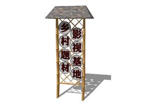 精品古典中式广告牌SU(草图大师)模型