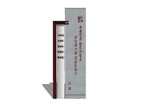 精品广告牌、指示牌、标识牌SU(草图大师)模型