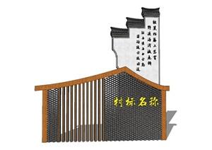 精品中式古典风格入口标识、指示牌SU(草图大师)模型
