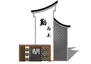 精品中式入口标识牌、指示牌、引导牌SU(草图大师)模型