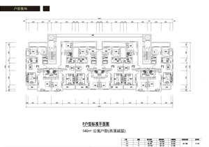富力杭州項目20#地塊戶型設計方案高清文本