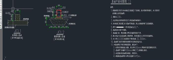 武汉火神山+雷神山医院全套建筑CAD施工图纸(电气+给排水+暖通+结构)(7)