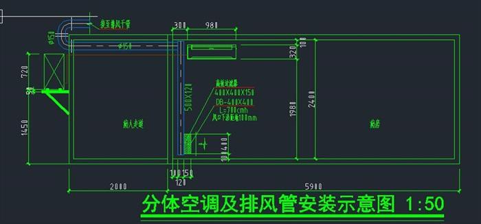 武汉火神山+雷神山医院全套建筑CAD施工图纸(电气+给排水+暖通+结构)(12)