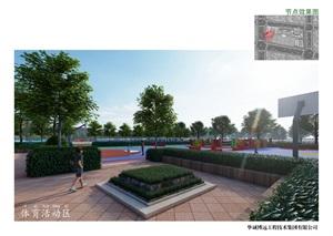 西宁市城北区北川学校景观设计方案