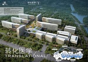 浙江大学医学院附属第一医院余杭院区规划与建筑设计方案