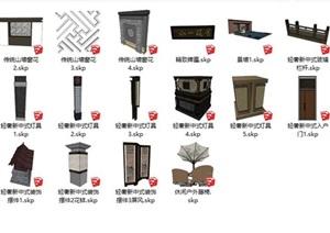 新中式SU(草图大师)配景素材模型