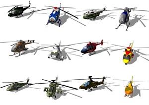现代直升飞机儿童玩具飞机玩具摆件SU(草图大师)模型