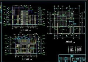 广西某市某小区A型别墅设计cad施工图