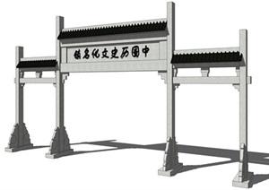 中式风格入口牌坊门详细设计SU(草图大师)模型