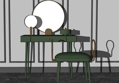 某现代室内梳妆桌椅素材su模型