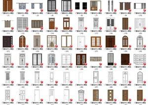 詳細的多種不同的門窗組件SU(草圖大師)模型