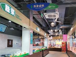 萧山湖头陈农贸市场设计案例