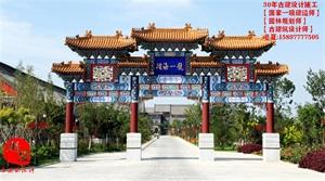 气派!山东仿古牌坊设计图纸,淄博青岛社区大门效果图施工图