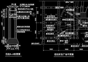 详细的景观柱素材cad施工图