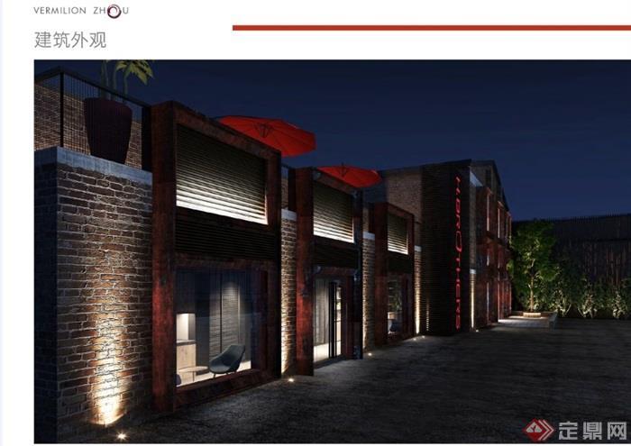 工業風辦公室空間裝飾cad施工圖+效果圖+物料
