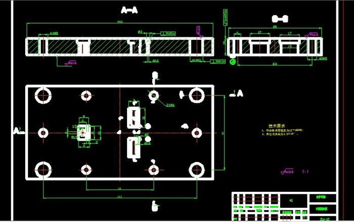 止动件零件的冲压模具设计(2)