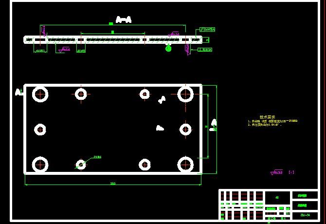 止动件零件的冲压模具设计(3)